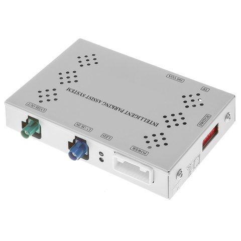 Адаптер подключения камеры заднего и переднего вида для Mercedes-Benz с системой NTG5.5 Превью 1