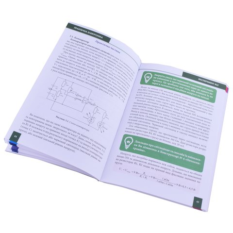 Конструктор Практична електроніка №6 Операційні підсилювачі